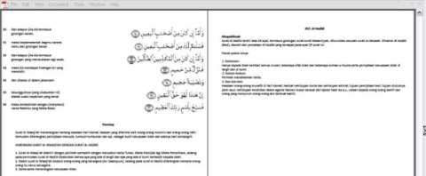 screenshotal-quran-pdf.jpg