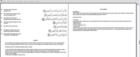 screenshotal-quran-pdf.jpg