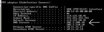 DNS_3G